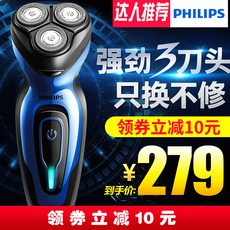 Электробритва Philips YQ6008