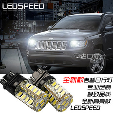 лампа Ledspeed JEEP 3157 LED