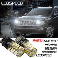 лампа Ledspeed JEEP 3157 LED