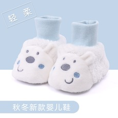 Baby shoes with non-slip soles Happy
