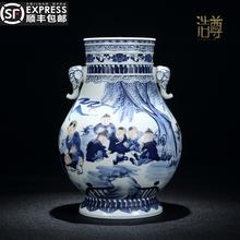 Jingdezhen Ceramic Vase Decoration, living room flower arrangement, new Chinese antique porcelain hand-painted blue and white porcelain decoration crafts