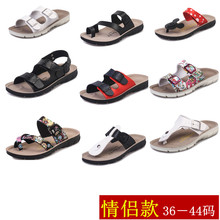 Beach shoes, men's sandals, couple's slippers, Korean version, casual and breathable shoes, authentic trend, cork slippers, special package