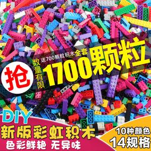 积木玩具1000颗粒DIY益智兼容乐高拼装积木小儿童玩具男女孩拼插积木益智玩具