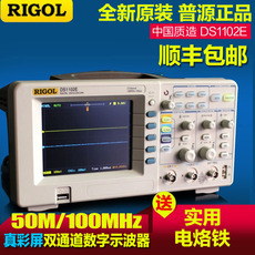 Осциллограф Pu source RIGOL DS1102E 100MHz