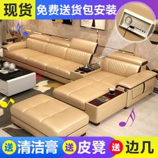 Кожаный диван Iraq Mina