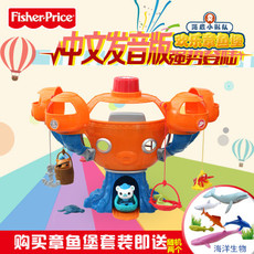 Children's play set Fisher/price fcl80