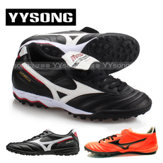 бутсы MIZUNO YYsong MORELIA AS TF