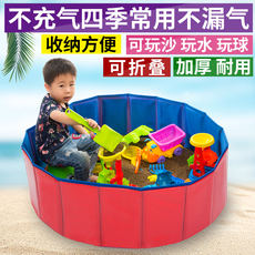 Children's products for