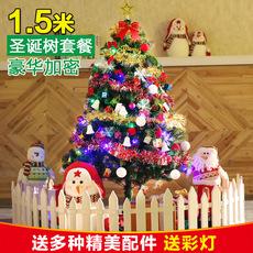 искусственная елка Lang Sen crafts lonsenxmas