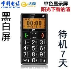 Мобильный телефон Lamtam LT828 CDMA