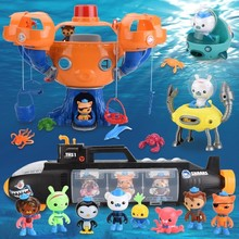 Chaopin children's suit small column submarine super toy squadron buck full set of super large male gift magic net red