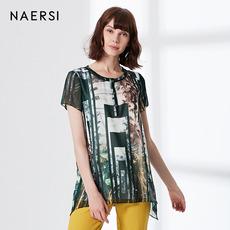 Блузка Naersi n1aff460900 2017