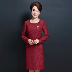 Одежда для дам 1657