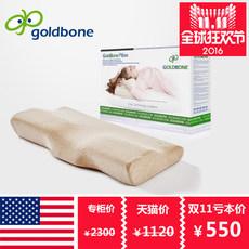 Подушка постельная Bone gold goldbones T8