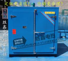 Промышленный жарочный шкаф