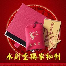 Китайский защитный мешочек от несчастий 2015