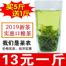 Green tea 2019 Rizhao Green tea new tea strong fragrance Tea Mountain Cloud spring tea Shandong fry 500g bulk