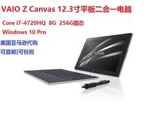 ноутбук Sony VAIO Canvas 12.3