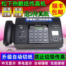 Факс Panasonic KX-FT876CN