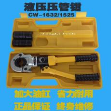 Ключ трубный Tongli CW1525/1632