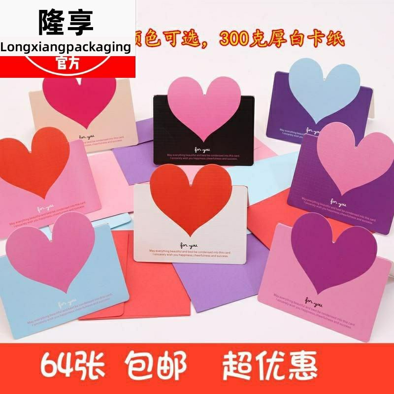 小卡片制作毕业好看祝福语小学生贺卡送生日送老师同学创意六一节