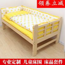 Custom-made cotton baby cot Wai Wai baby bed bedding nursery quilt bedding 40 Kit