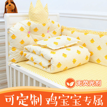 Baby Wai Wai children baby bed bedding cotton crib bedding bumper bedspread Kit can be customized