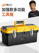 。 Toolbox multifunctional maintenance portable household large and small size storage box hardware three-layer box electrician fold