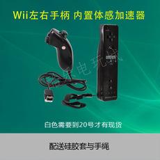 Пульт для WII Nintendo Wii