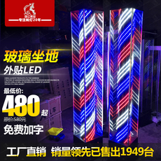 витрина Pearl River 8-3 LED LED