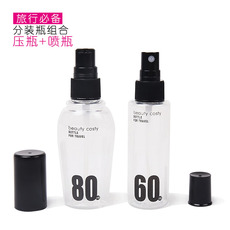 OTHER 60ml80ml