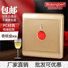 Тревожная кнопка Beijing Matsumoto electric A7