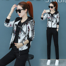 European station 2018 autumn dress new style women's fashion spring and autumn sportswear, autumn leisure suit, three suit of damp clothes.