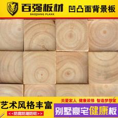 Декоративная перегородка Hundred (floor) KTV