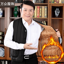 New men's clothing, Grandpa's mid-aged and elderly Plush autumn and winter vest