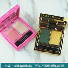 Authentic Hera Hera color double color eye shadow makeup box brush, 14# pencil Limited Edition 3D stereo eye makeup