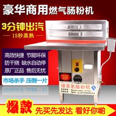Мобильная кухня Flour machine