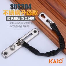 Цепочка дверная Kabo 304