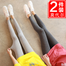 Grey modal thin inside and outside tight fall and winter Leggings