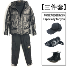 Four piece hooded bright down jacket + high neck sweater + bottoming sweater + down thickened overalls