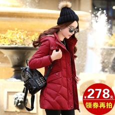 Women's insulated jacket Wo/pastoral h16c6053