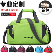 Aoheng genuine customized fitness bag outdoor Handbag Shoulder Bag customized advertising bag printed short distance travel bag man