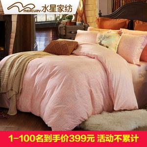 水星家纺全棉磨毛印花四件套暖馨 简约素色被套1.5m1.8米床上用品四件套