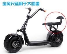 Сиденье для электрического автомобиля Wei Masi