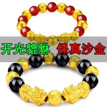 Vietnam pure sand gold 3D hard gold bracelet string for men and women