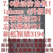 iphone4/iPad apple ID�ܴa���i����ios7��ӛapple id�ƽ⼤��