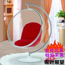 Стул Designworld BUBBLE CHAIR