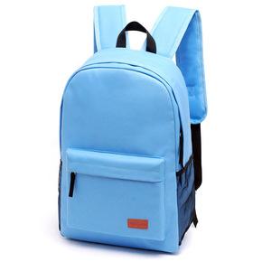 韩版双肩包男女初中学生书包高中生背包休闲包学院风旅行包女包潮