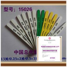 Щуп измерительный 15026 12379/14839 19350/14802