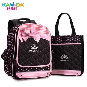 咔米嗒 韩版儿童书包双肩包3-6年级小学生书包1-3年级女童背包邮